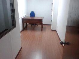 Oficina en alquiler en calle Puerto, Zona Centro en Huelva - 339669164