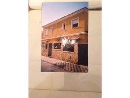 Casa adossada en venda Villanueva del Ariscal - 316405521