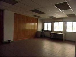 Oficina en alquiler en Beiro en Granada - 305276837