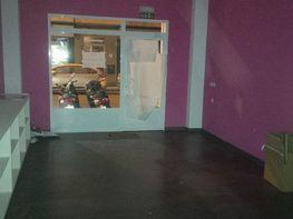 Local comercial en alquiler en Albacete - 367553206