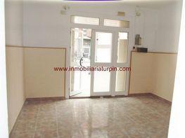 Local comercial en alquiler en calle Torre de Romo, El Carmen en Murcia - 406906389