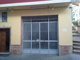 Fachada - Local comercial en alquiler en Morón de la Frontera - 306634512