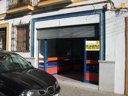 Fachada - Local comercial en alquiler en Morón de la Frontera - 310899775