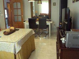 Petit appartement de vente à Santa Fe - 307062626