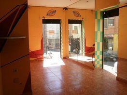 Local commercial de location à calle Marron, Cáceres - 308904675