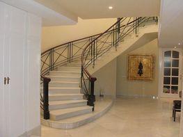Casa en venda calle Las Gardenias, Vícar - 342757240