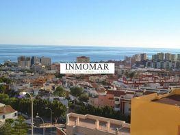 Pis en venda calle Catania, Aguadulce a Roquetas de Mar - 342757969