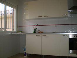 Maison jumelle de vente à calle Cabezamesada, Villatobas - 351701627