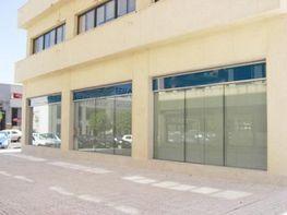 Local comercial en alquiler en calle Nobel Parc Parque Industrial y de Servicios de Aljarafe, Mairena del Aljarafe - 356746162