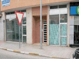 Local comercial en alquiler en calle De la Unión, San Javier - 356756689