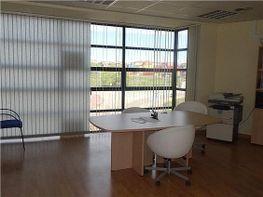 Büro in miete in Azuqueca de Henares - 318057040