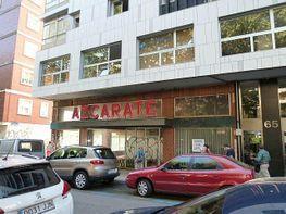 Local comercial en venda Santander - 317640808