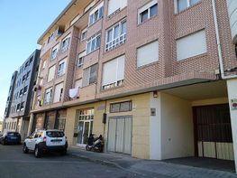 Local comercial en venda La Albericia a Santander - 317640826