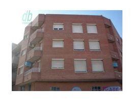 Piso en venta en calle Lleida de, Torrefarrera
