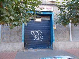 Local commercial de vente à paseo Don Carmelo, Estación à Ávila - 318491934
