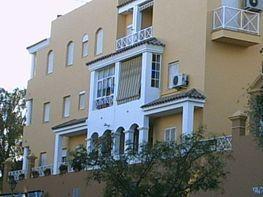 Petit appartement de location à calle Antillas, Puerto de Santa María (El) - 345088886
