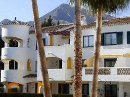 Wohnung in verkauf in rambla ,  Parque de la Paloma  in Benalmádena - 342425265