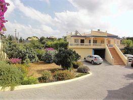 Casa en venda calle Condor, Alhaurín de la Torre - 358527655