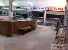 Commercial premises for rent in calle Garmur, Quintana in Madrid - 329674515
