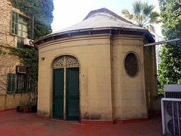 Petit appartement de vente à calle Ciutat Vella, Eixample dreta à Barcelona - 320300327