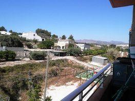 Wohnung in verkauf in calle Av Mediterraneo, Teulada - 321283875