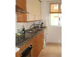 Wohnung in verkauf in calle Vilar, Valls - 333719255