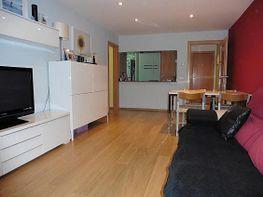Wohnung in verkauf in Cerdanyola del Vallès - 329076740