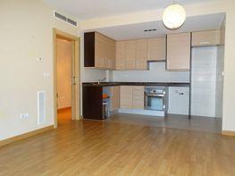 Petit appartement de vente à El Grau à Valencia - 343317387