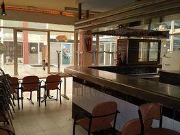 Imagen del inmueble - Local comercial en venta en calle Sant Llàtzer, Figueres - 326808136