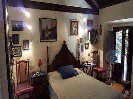 Estudio en venta en Sanlúcar de Barrameda - 343373151