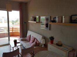 Wohnung in verkauf in Sanlúcar de Barrameda - 343373445