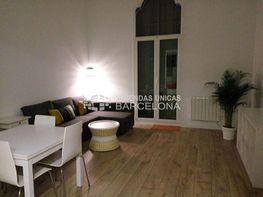 Petit appartement de location à Eixample esquerra à Barcelona - 342598148