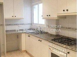 Petit appartement de location à Sarrià à Barcelona - 344211950