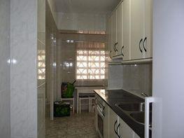 Petit appartement de vente à calle Marchamalo, Portazgo à Madrid - 358600238