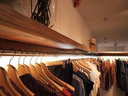 Local comercial en alquiler en calle , Centre poble en Sitges - 361129809