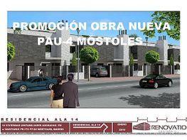 Terrace house for sale in calle Sagitario, Sur-Este in Móstoles - 324381558