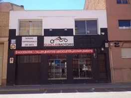 Local comercial en venda carrer Llibertat, Balàfia a Lleida - 323913153