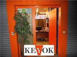 Loft in verkauf in calle San Romualdo, Simancas in Madrid - 325328089