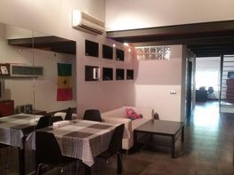 Casa adosada en venta en calle De Narcís Monturiol, Gracia en Sabadell - 359226227