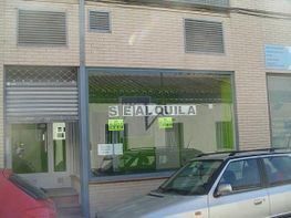 Local en alquiler en calle Carmen, Utebo - 390009611