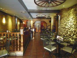 Foto - Local comercial en alquiler en San Vicente del Raspeig/Sant Vicent del Raspeig - 387387117