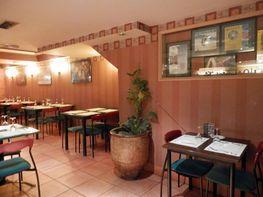 Local commercial de vente à calle Urbieta, San Sebastián-Donostia - 358669142