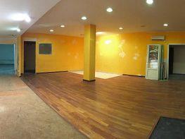 Geschäftslokal in miete in Garriga, La - 333078629