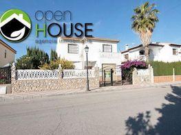 Casa en venta en calle Fuente Salinas, Fuente Vaqueros