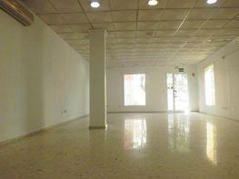 Local - Local comercial en alquiler en Sanlúcar de Barrameda - 332350688