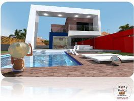 Terreny en venda calle Manuel Patarrojo, Sonneland - 328092308