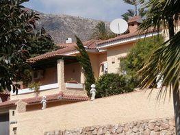 Foto - Villa en venta en calle Montealto Santangelo Norte, Montealto - Santangelo norte en Benalmádena - 364672105