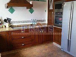Petit appartement de vente à Utrera - 327661340