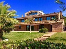 Casa en venda carrer Gava Mar, Gavà Mar a Gavà - 378576517