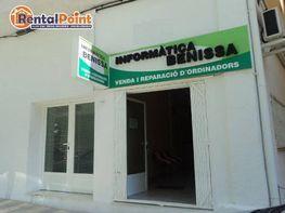 Local comercial en lloguer calle Centro Pueblo, Benissa - 329648314